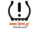 Tpms.gr